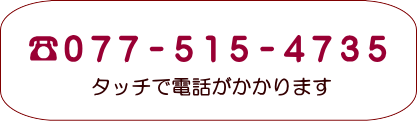 0775154735