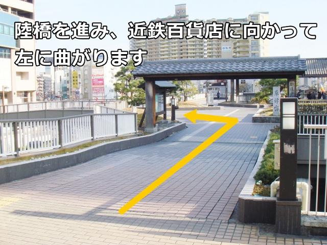 陸橋を進み、近鉄百貨店に向かって左に曲がります。