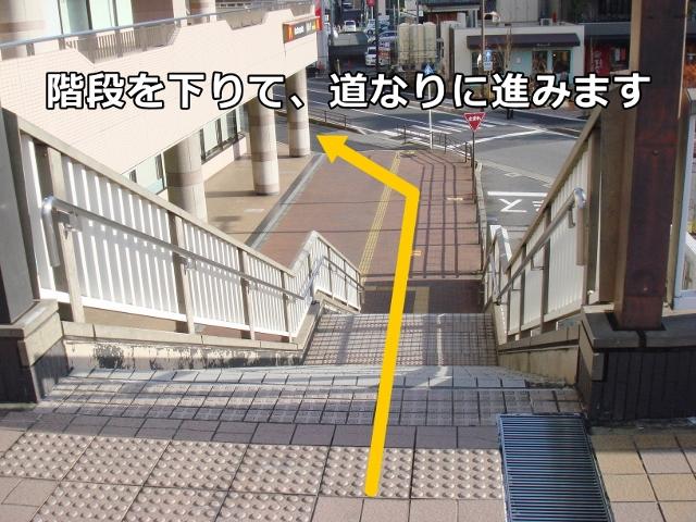 階段を下りて、道なりに進みます。