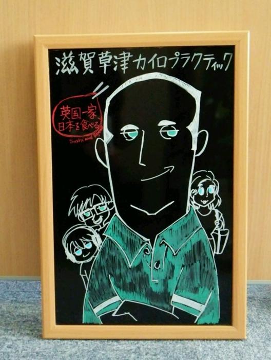 「英国一家、日本を食べる」マイケル・ブース