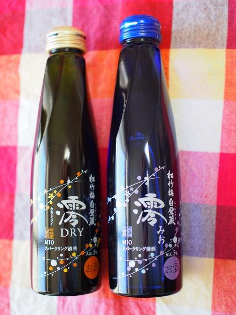 宝酒造スパークリング清酒「澪MIO」