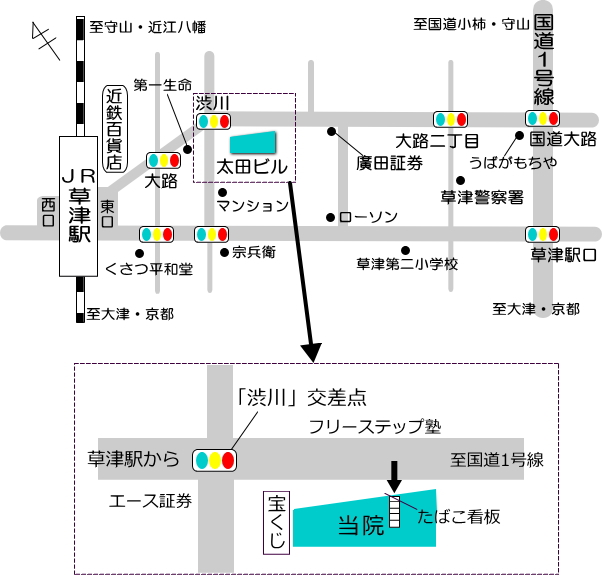 滋賀草津カイロプラクティック整体院・地図