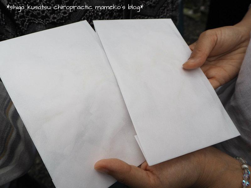 紙ふぶき&わら