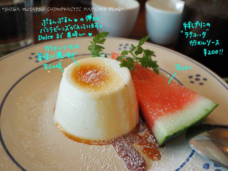 牛乳プリンのラテコッタ カラメルソース