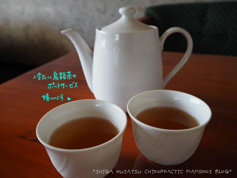 冷たい烏龍茶
