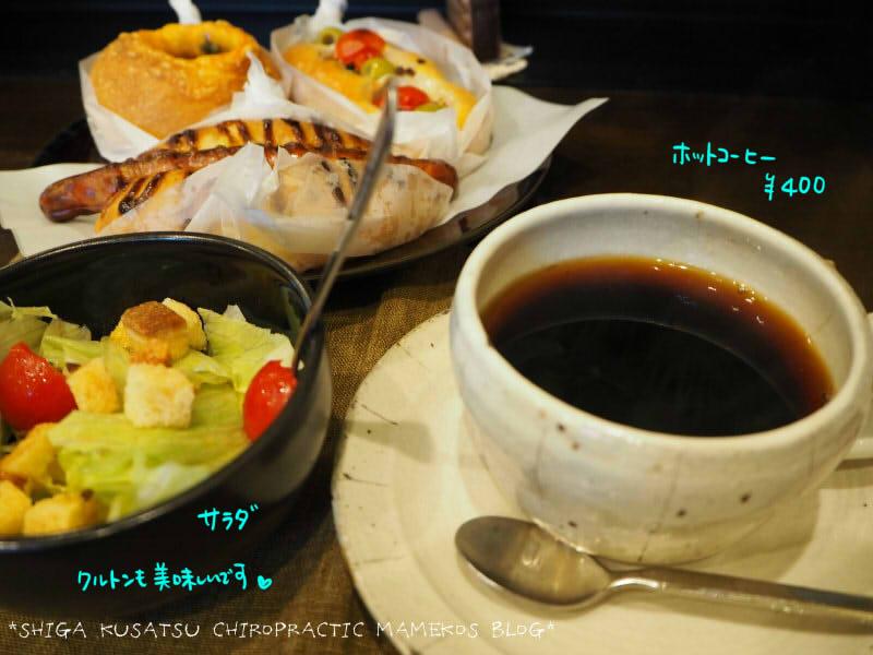 コーヒー&サラダ