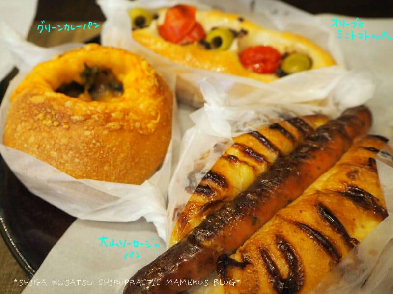 ソーセージパン・グリーンカレーパン