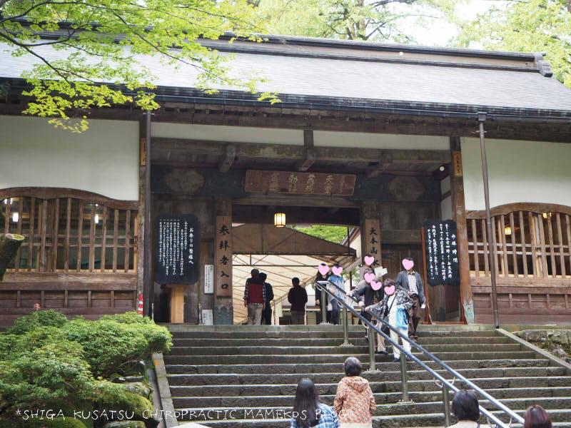 永平寺参拝者入口