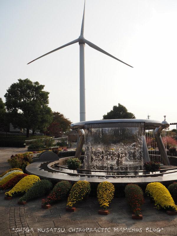風車&噴水