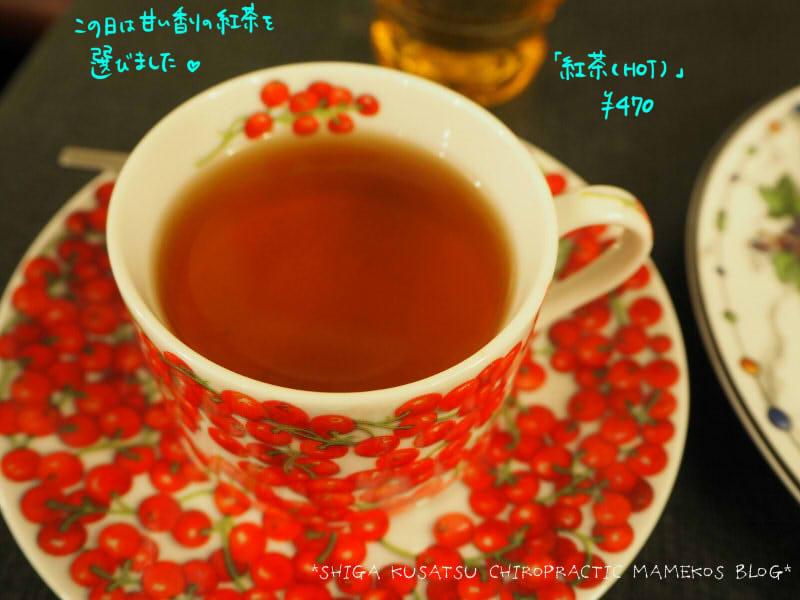 紅茶ラ・ヴァチュール