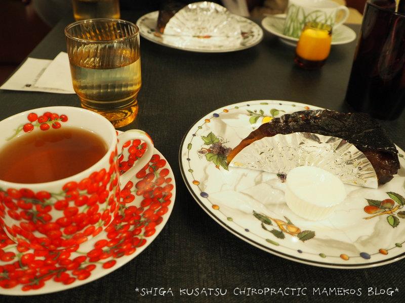 紅茶&タルトタタン