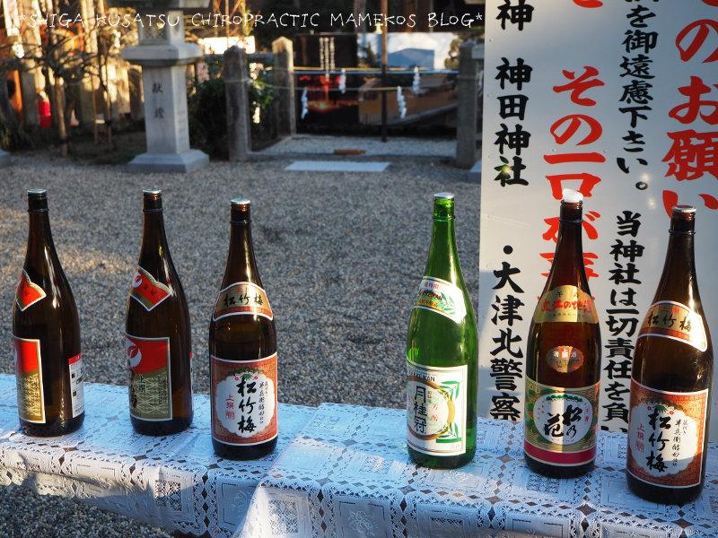 神田神社日本酒