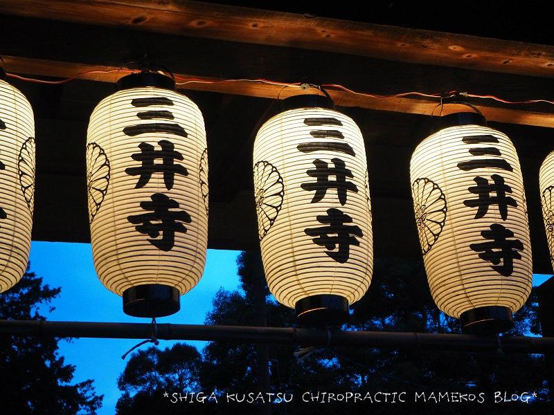 三井寺提灯
